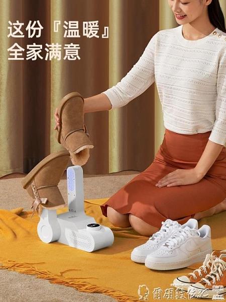 烘鞋器 南極人烘鞋器干鞋器除臭殺菌學生成人家用哄鞋子干機烤鞋暖鞋神器 爾碩