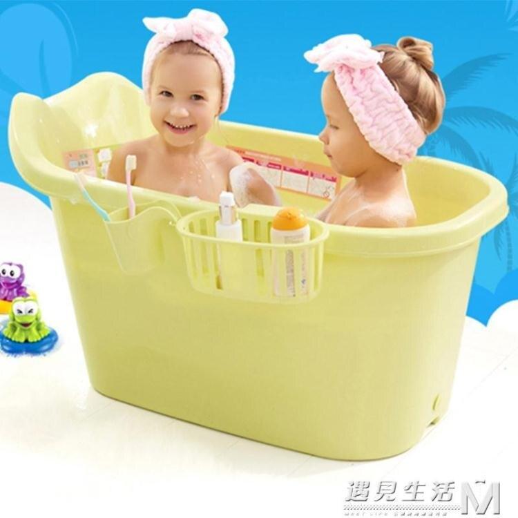 浴盆加厚洗澡桶家用中大童洗澡盆特大號伸直腿超大泡澡桶 WD 時尚學院