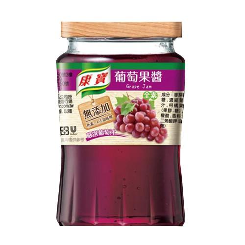 ★超值2件組★康寶葡萄果醬400g【愛買】