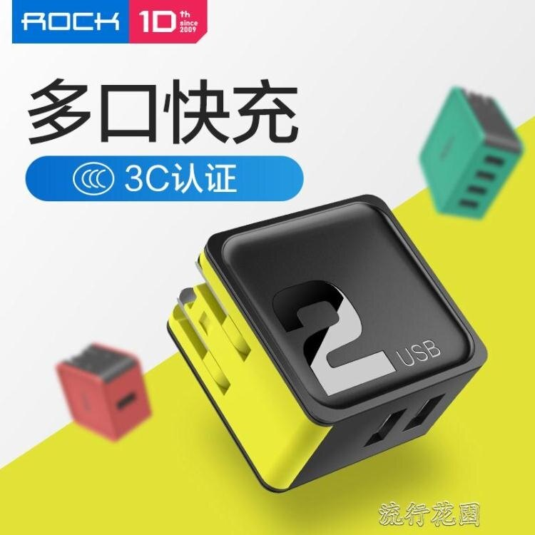 蘋果XS充電器頭PD快充iphone7Plus6S手機8P萬能