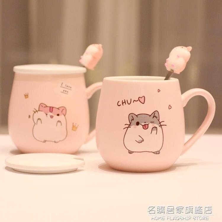 杯子創意個性潮流陶瓷杯馬克杯帶蓋勺可愛超萌少女家用咖啡喝水杯