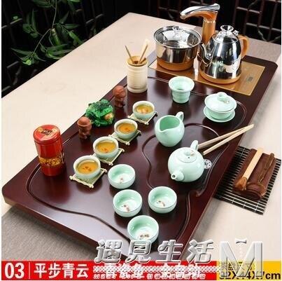 整套簡約家用辦公紫砂陶瓷功夫茶具套裝全自動電熱爐柯木茶盤