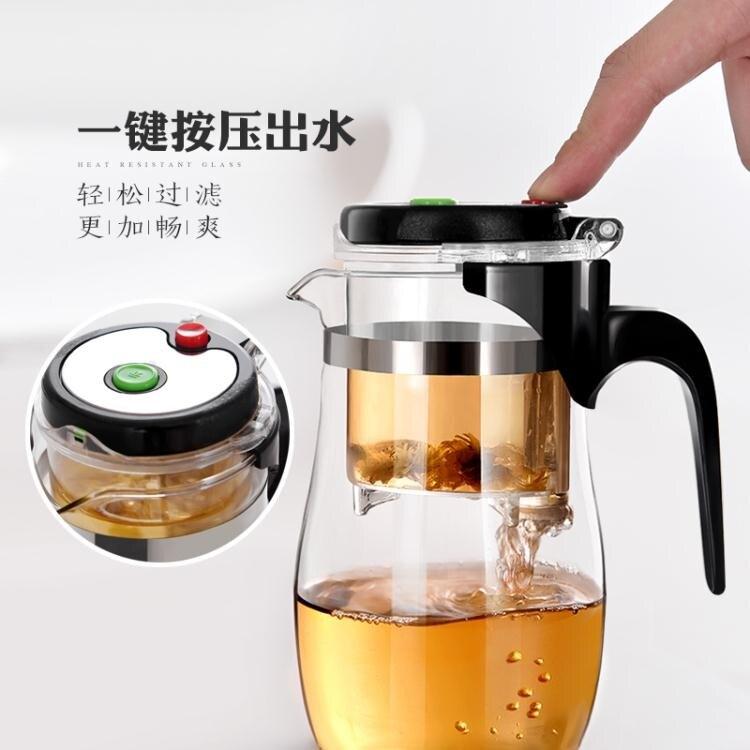 泡茶壺 飄逸杯耐熱玻璃大號加厚過濾花茶具水杯家用茶水分離過濾杯