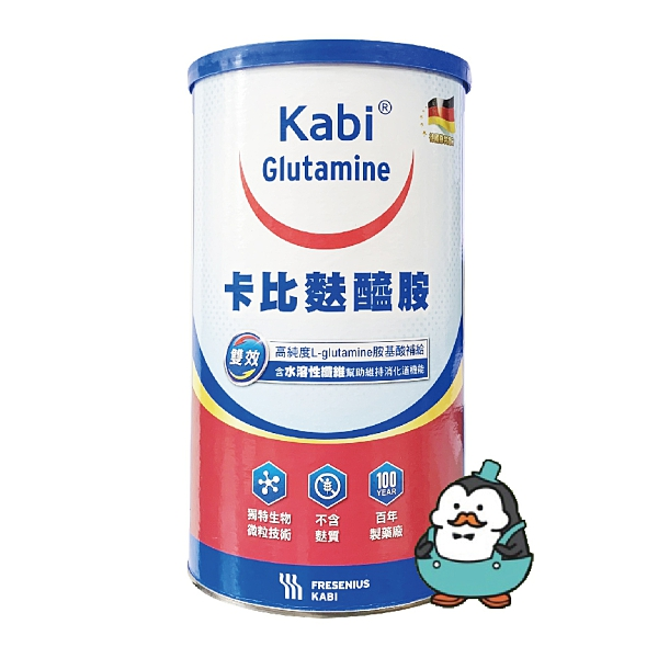 Kabi Glutamine 卡比麩醯胺 450g/罐 德國原裝進口