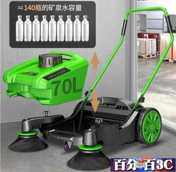 洗地機 杰諾手推式掃地機商用工業用工廠車間吸塵清掃機馬路無動力掃地車  -免運-(洛麗塔)品質保證