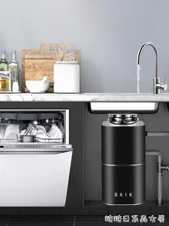 廚餘垃圾處理器家用全自動廚房食物粉碎機餐廚下水管水槽220v YYP