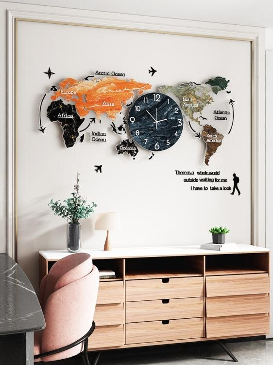 現代簡約世界地圖鐘表掛鐘客廳輕奢掛墻家用時尚北歐創意個性時鐘 小明同學