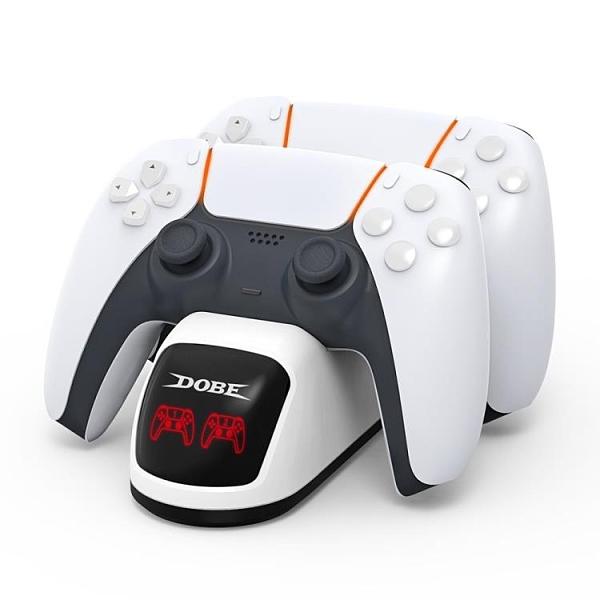 PS5游戲手柄座充PS5無線游戲手柄火車頭雙座充帶LED指示燈