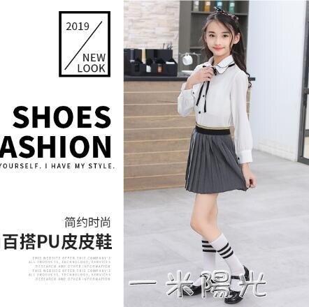 女童皮鞋兒童公主小中大童單鞋黑色學生學校幼兒園表演出亮面鞋子