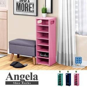 【Hampton 漢汀堡】安琪拉七層鞋架-3色可選粉紅