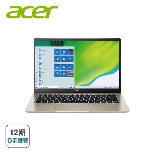 【acer】Swift1 SF114-33-C50J 豪邁金 宏碁超值輕薄筆電(N4120/4G/256G PCIe/14吋FHD IPS/W10)