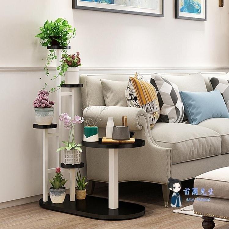 花架 客廳家用花架子多層室內省空間沙發邊几組合置物架鐵藝花盆架T 5色【年終尾牙 交換禮物】