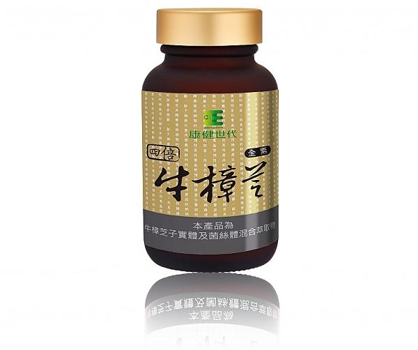 康健世代-四倍濃縮牛樟芝膠囊(純素,60顆/瓶)