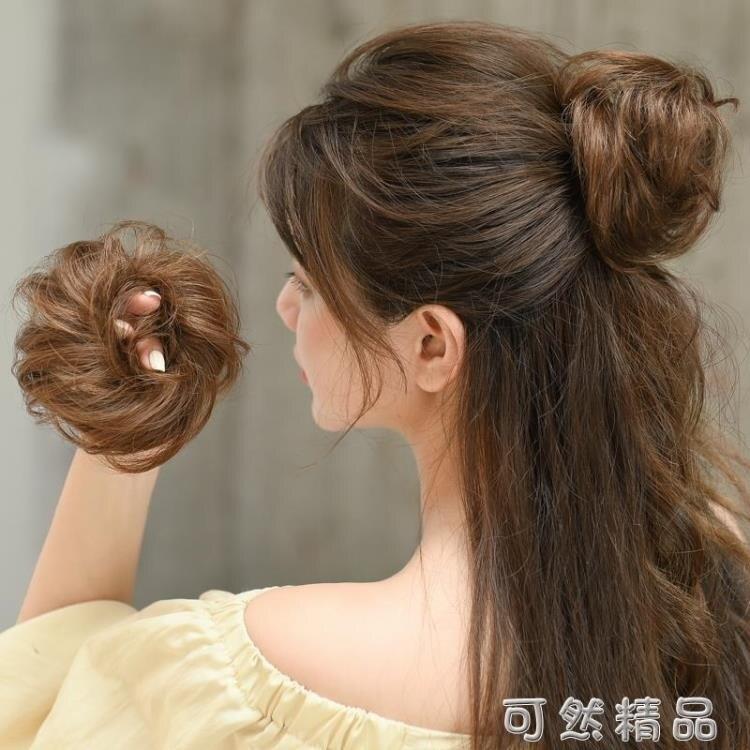 假髮丸子頭神器盤髮蓬松髮圈懶人髮飾花苞頭假真髮髮包假髮圈仿真