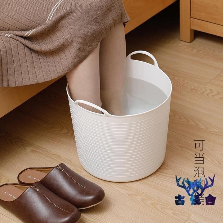 臟衣籃浴室洗澡提籃塑料軟桶洗腳桶洗衣籃兒童收納筐 迎新年狂歡SALE