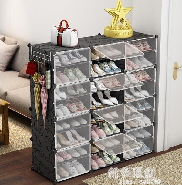 鞋櫃簡易鞋櫃經濟型防塵宿舍女家用省空間門口收納櫃多層組裝小鞋櫃子 萬聖節狂歡 DF