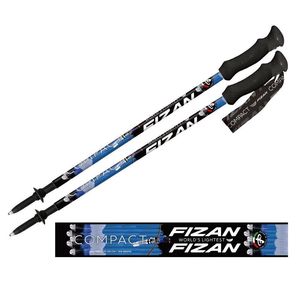 義大利《FIZAN》超輕三節式健行登山杖2入特惠組 (台灣藍鵲)