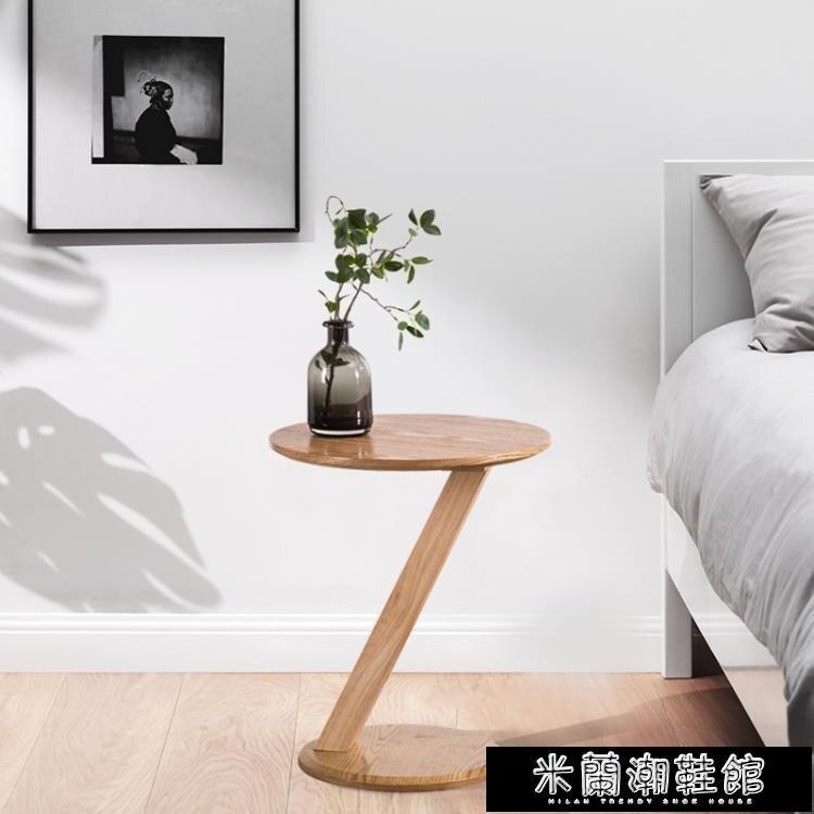 沙發邊幾客廳角幾小圓桌現代簡約式創意Z型陽臺小茶幾臥室床 快速出貨