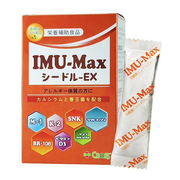 日本 CROSS 全效素EX 2gx30包【新高橋藥妝】新健康活力製品