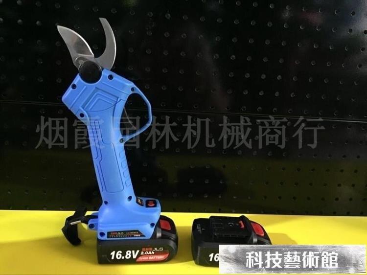 電動剪刀 嘉林斯鋰電修枝剪 電動果樹剪刀 進口SK5刀口 電剪刀便攜 充電剪 DF