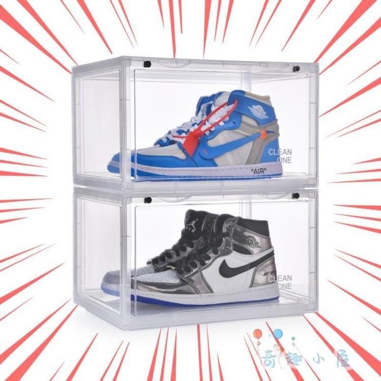 台灣現貨 2個 鞋盒收納盒透明亞克力球鞋柜鞋架展示鞋墻 新年鉅惠