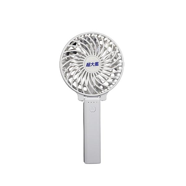 AB-001 超大風兩用摺疊風扇(手持or桌放,附鋰電池、充電線)