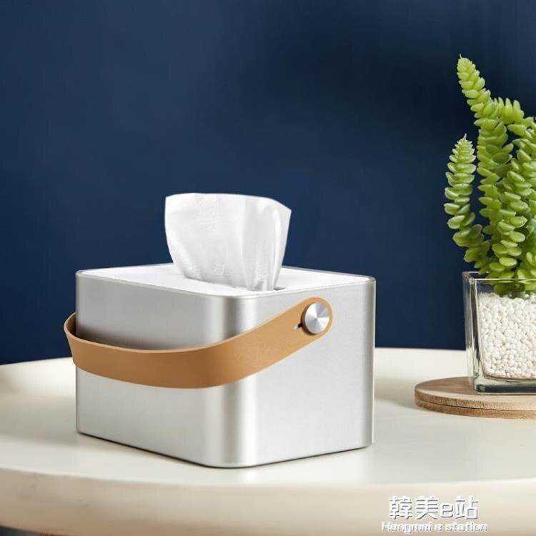 紙巾盒手提原創設計北歐簡約個性客廳餐廳茶幾抽紙盒創意家居收納 迎新年狂歡SALE
