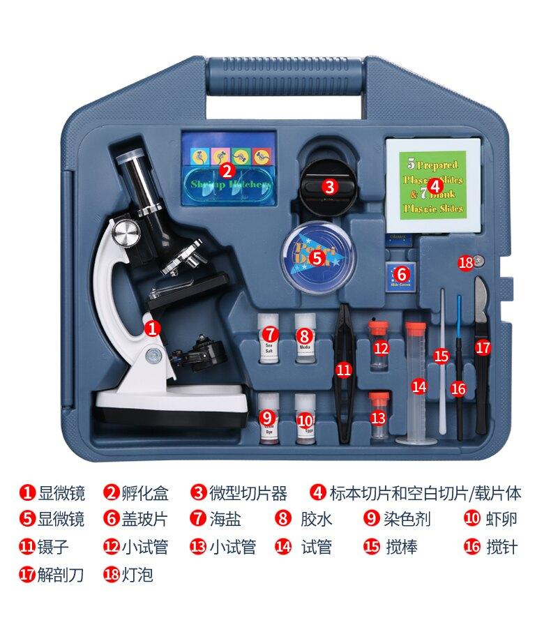 限時75折下殺 顯微鏡 兒童顯微鏡1200倍高倍中小學生迷你便攜生物 檢測科學實驗套裝T『全館免運 領取下標更優惠』
