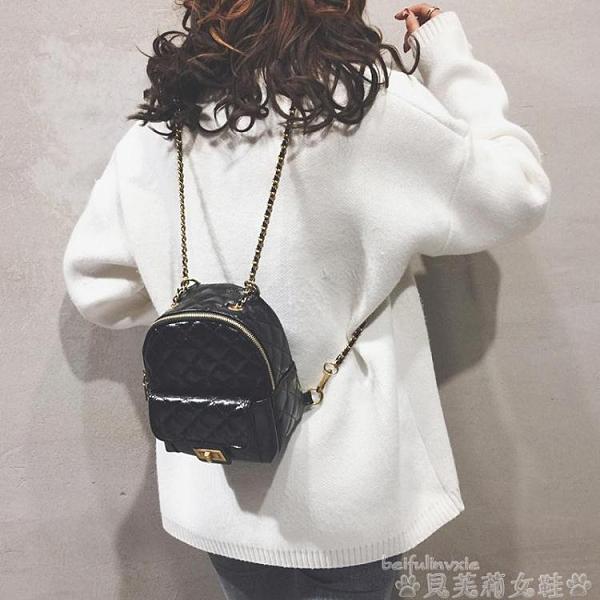 後背包女2021新款韓版百搭菱格小背包休閒百搭純色少女鏈條書包潮 貝芙莉
