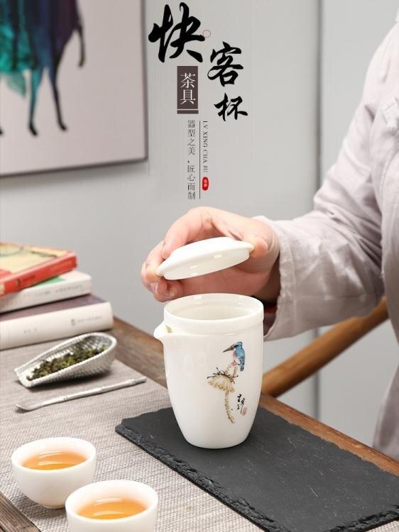 茶具 羊脂玉瓷快客杯一壺三杯戶外辦公泡茶功夫茶具套裝旅行茶具便攜包 小明同學