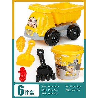 兒童玩具 玩沙工具 工程車套裝鏟車挖土機推土機翻斗車沙灘玩具車 夏天熱賣海邊洗澡 沙灘夏天玩具沙灘室外挖沙 出門必備
