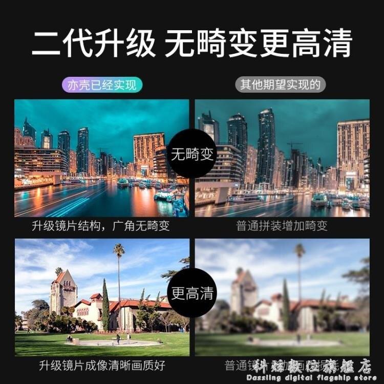 手機鏡頭超廣角單反微距高清攝像頭外置蘋果專業拍攝華為安卓抖音