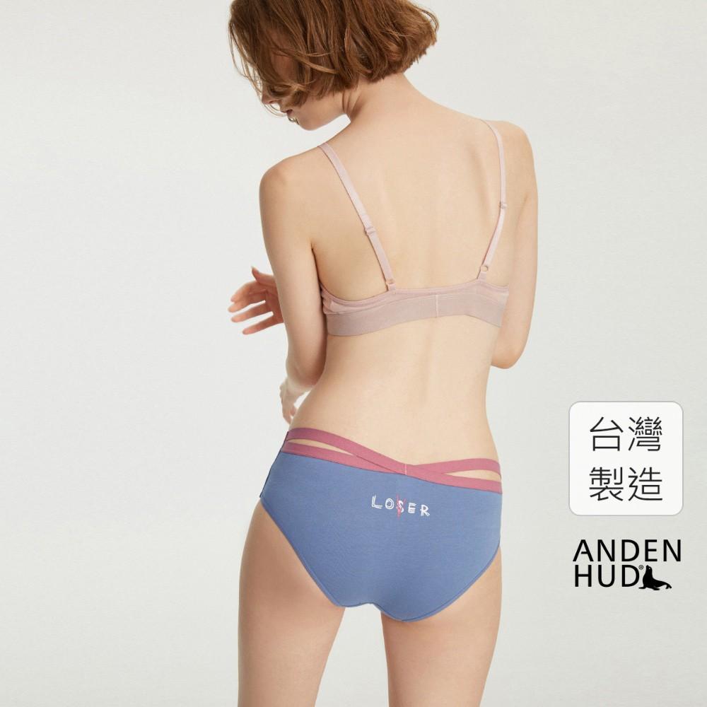 【Anden Hud】烏托邦.交叉美臀中腰三角內褲(淡鈷藍-LOVER) 台灣製