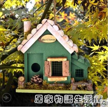 花園裝飾別墅庭院園林景觀實木仿真鳥窩鳥屋農家樂幼兒園戶外掛飾 時尚學院