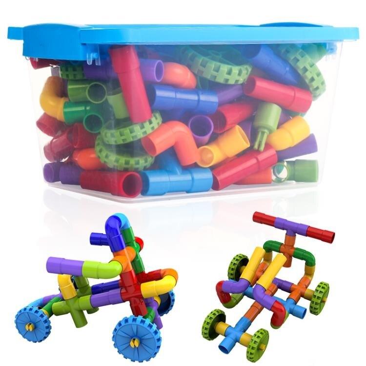 水管道積木塑料拼插裝玩具組裝男孩女孩子2-3-6周歲益智玩具 HM 時尚學院