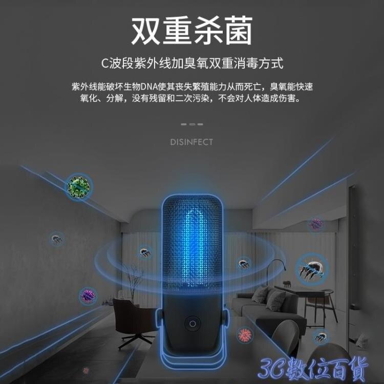 雷士紫外線殺菌燈寵物滅菌燈大瓦數臥室消毒燈家用除螨藍光燈 MKS快速出貨