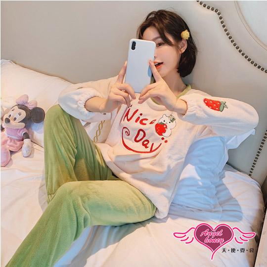 保暖睡衣 美好的一天 法蘭絨睡衣 縮口設計 居家保暖兩件式成套睡衣 (綠色F) AngelHoney天使霓裳