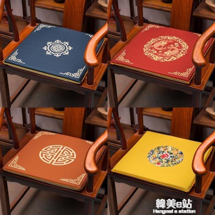 紅木沙發坐墊中式餐椅家具圈椅太師椅官帽椅墊子椅子防滑椅墊茶椅 迎新年狂歡SALE
