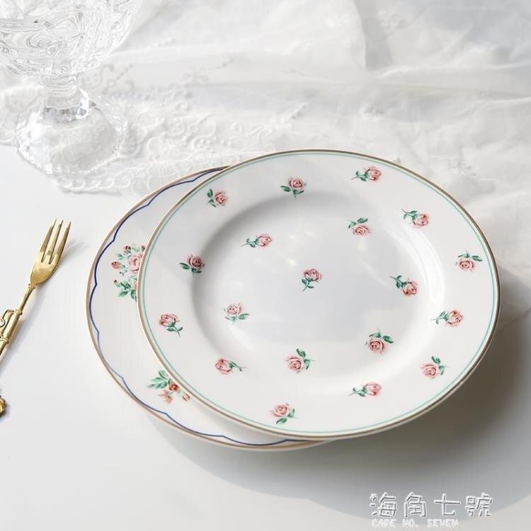 Ins風復古玫瑰金邊陶瓷盤家用創意菜盤西餐盤早餐盤甜品蛋糕盤子 新年全館免運