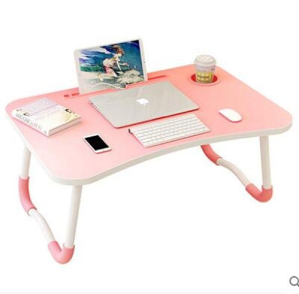 小桌子 床上桌筆記本電腦書桌大學生宿舍上鋪桌板可折疊支架桌