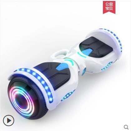 平衡車 官方正品阿爾郎智能電動自平衡車雙輪兒童8-12成年兩輪代步平行車