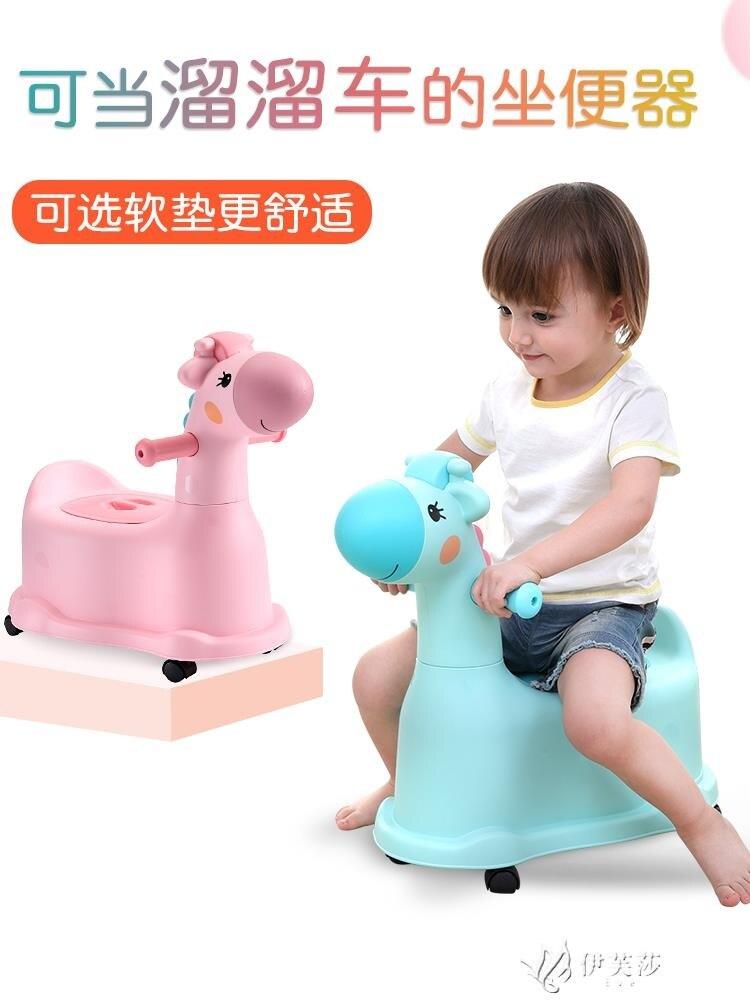 大號兒童坐便器女寶寶馬桶幼兒小孩嬰兒男孩家用便盆尿桶女孩YYS