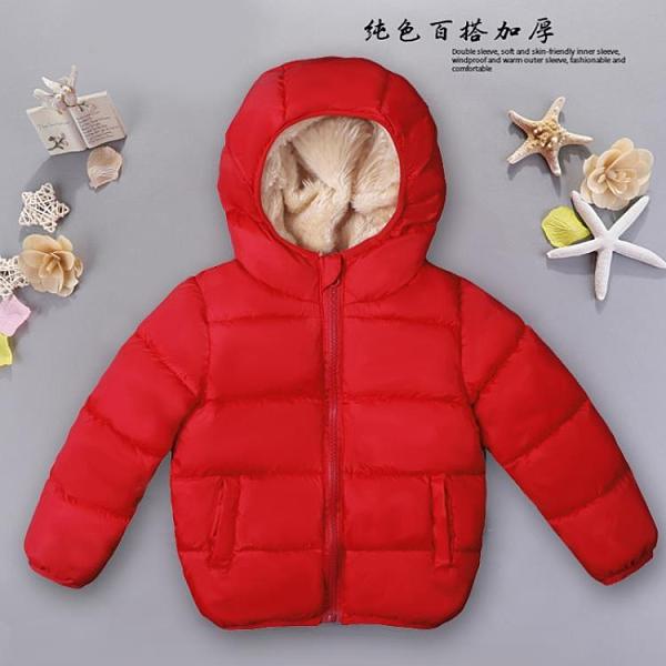 兒童羽絨服 冬裝兒童裝羊羔絨棉衣男童羽絨棉服女童棉襖加厚外套2--5【快速出貨八折鉅惠】