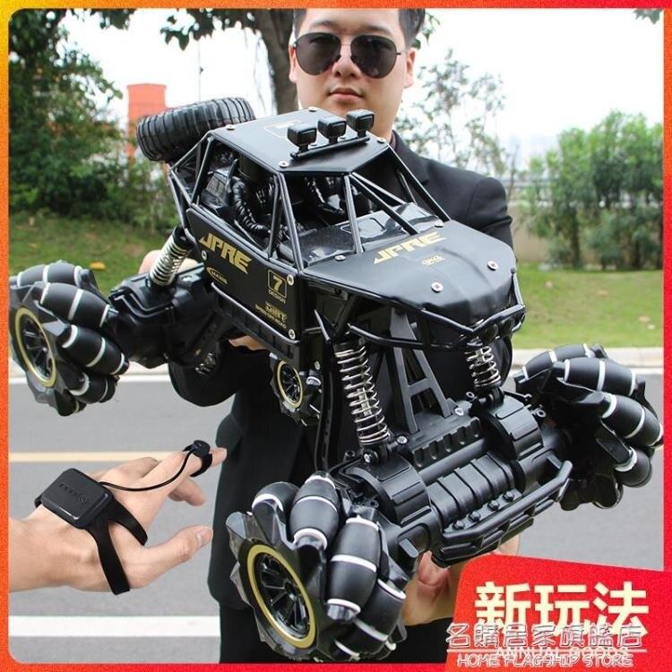 兒童遙控汽車越野車超大號四驅充電動賽車攀爬車男孩玩具6-12周歲 NMS