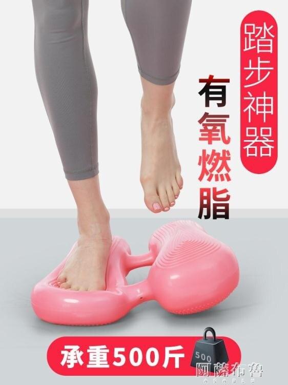 新年鉅惠85折~踏步機 踏步機家用機多功能踩踏瘦腿瘦肚子原地運動腳踏健身器材女性-閃靚小鋪