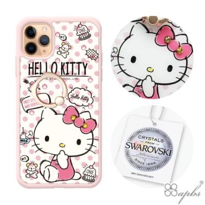 三麗鷗 Kitty iPhone 11 Pro 5.8吋施華彩鑽防摔指環扣手機殼-凱蒂下午茶