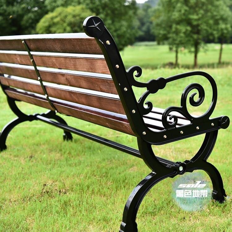 休閒公園椅 公園椅戶外長椅靠背浪花防腐木長椅休閒實木長條椅T【全館免運 七五折鉅惠】