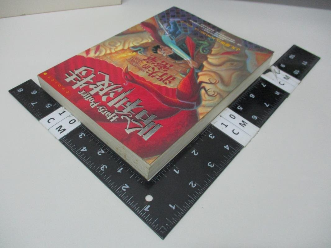 【書寶二手書T1/一般小說_HX6】哈利波特-消失的密室_J. K. 羅琳