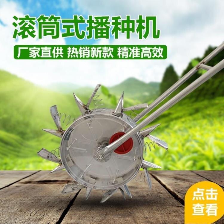 播種機 新款透明滾筒式玉米花生黃豆小型多功能人工手推滾輪播種機施肥器 DF 萬聖節狂歡