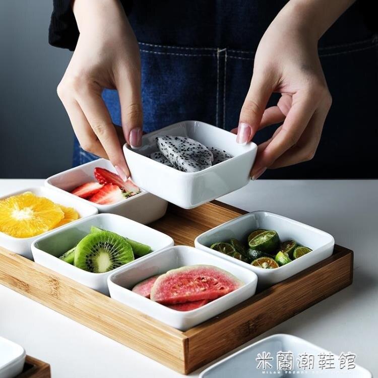 水果盤陶瓷分格果盤干果盤零食盤帶托盤水果拼盤早餐糖果客廳下午茶擺盤米蘭潮鞋館YYJ